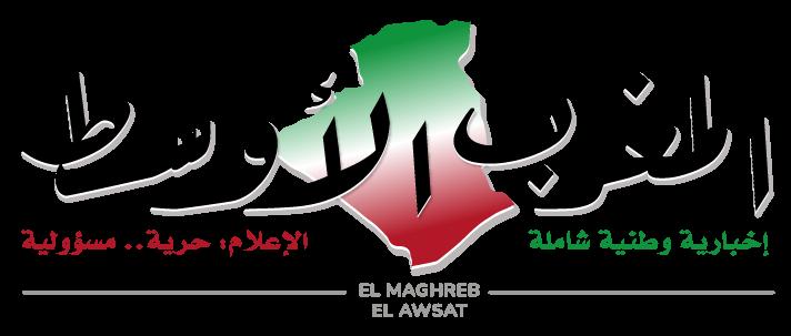 المغرب الأوسط